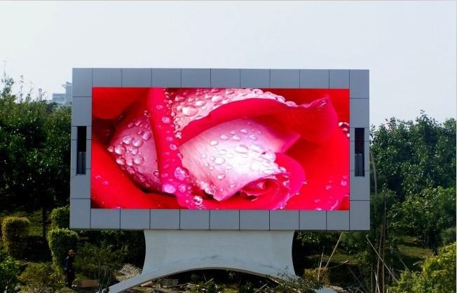濟南LED顯示屏廠家直銷