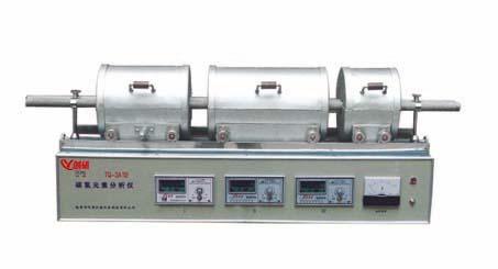 碳氢元素分析仪.jpg