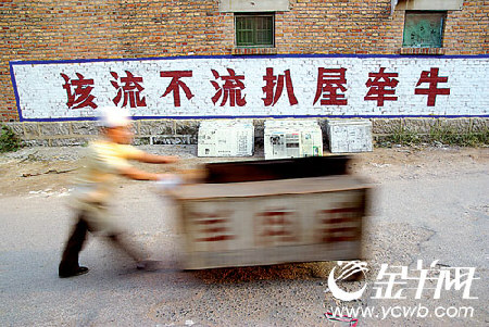 CHN gov promote abortions 3.jpg