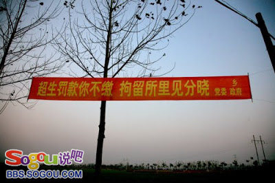 CHN gov promote abortions 11.jpg