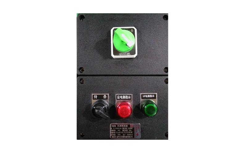 防爆配電箱分類