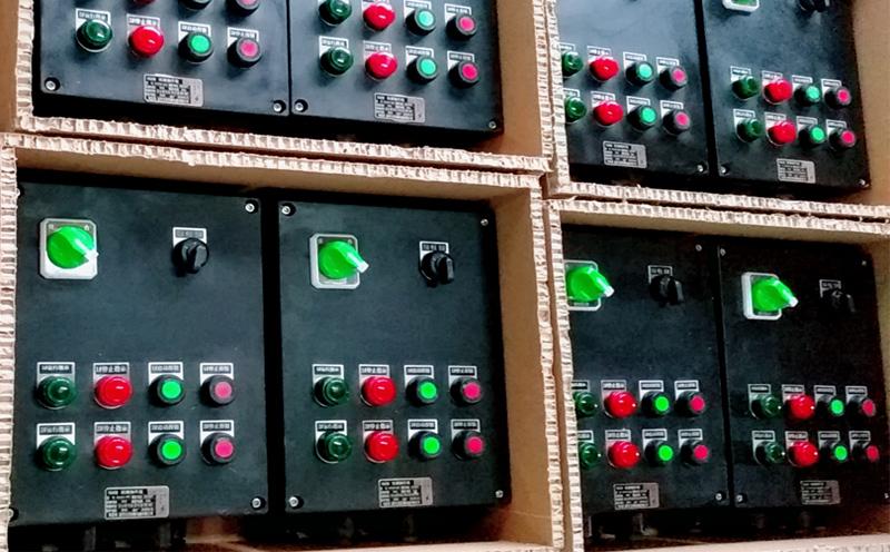 防爆配電箱操作方法