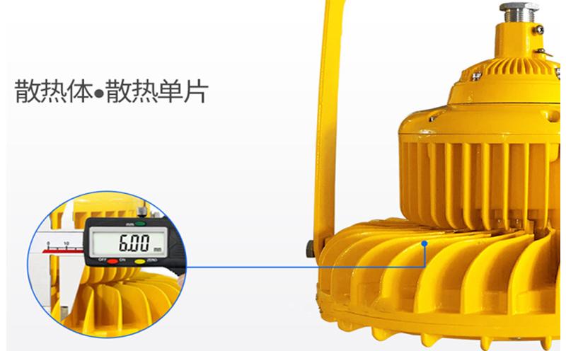 led防爆灯技术参数规格