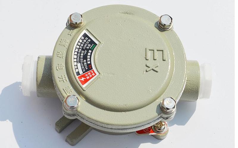 防爆管件接线盒