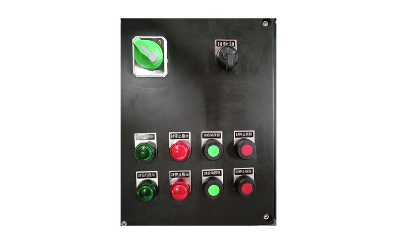 防爆配電箱發到現場提示安全操作步驟
