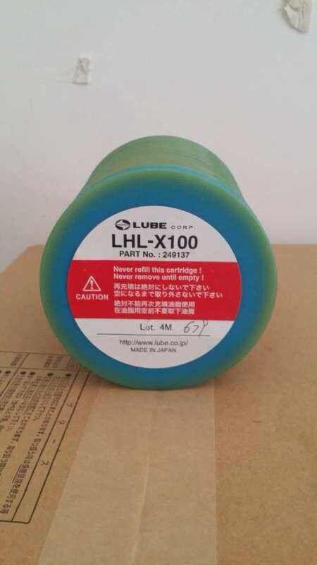 LHL-X100油脂圖片1.jpg