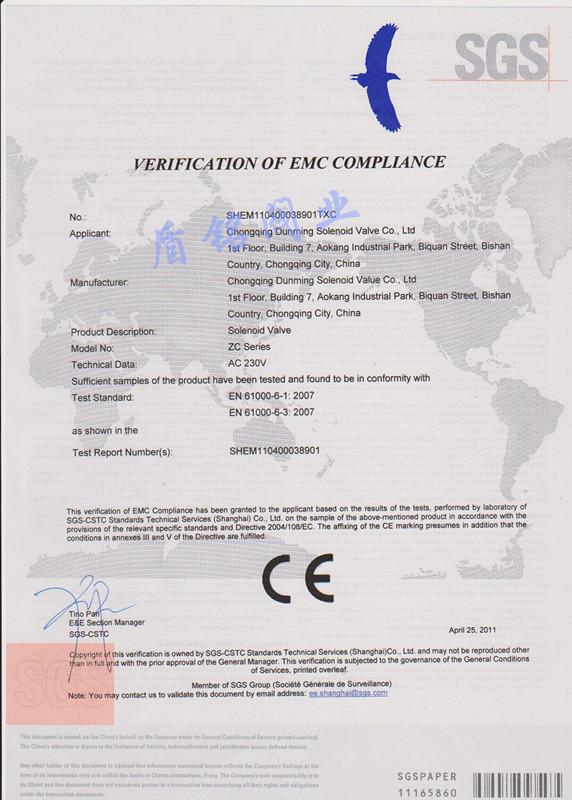 11CE認證.jpg