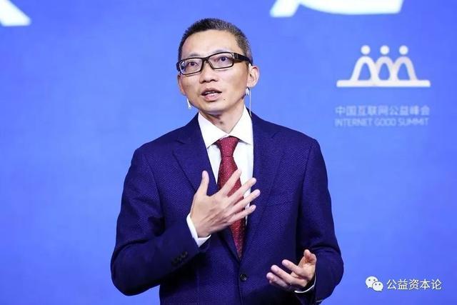 陳一丹:中國互聯網公益未來的三大挑戰