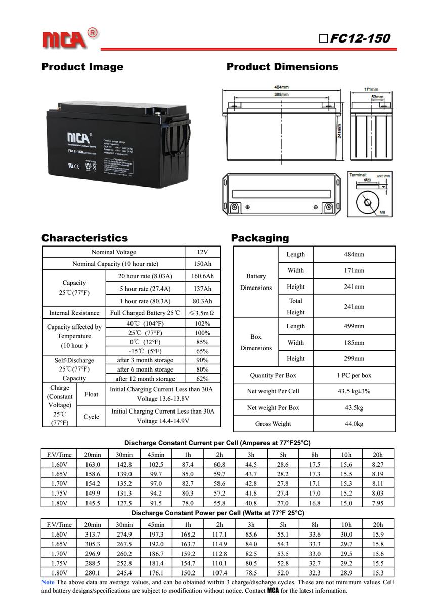 MCA蓄电池FC12-150