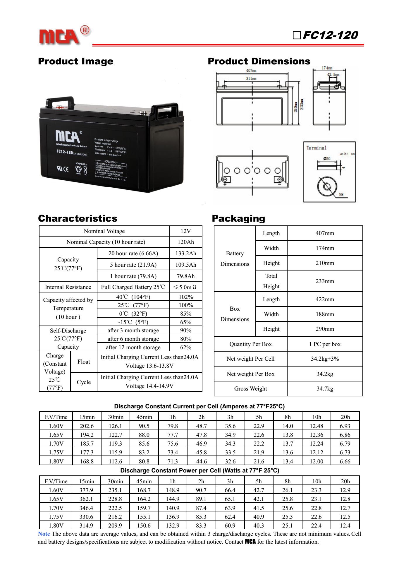 MCA蓄电池FC12-120
