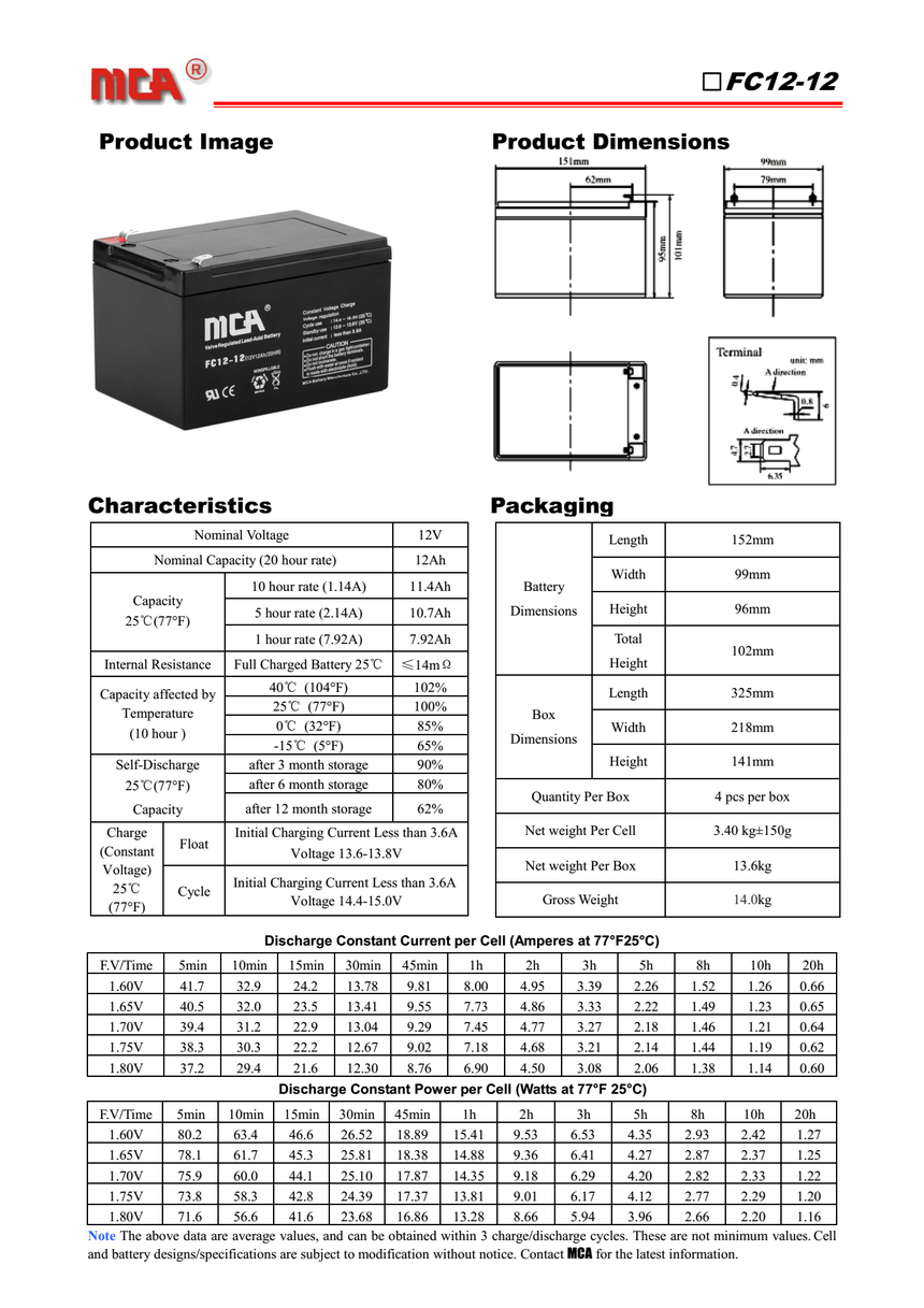 MCA蓄电池FC12-12