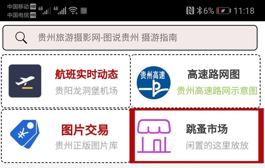 Screenshot_20190220_231837_com.dlszywz1806269.jpg