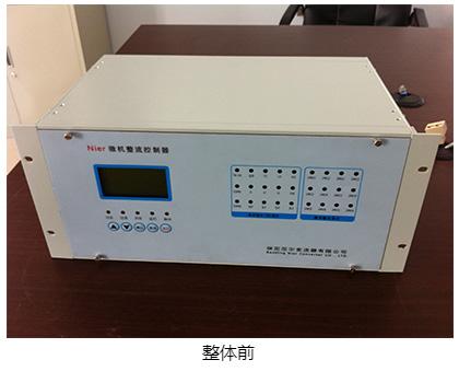 微機整流控制器