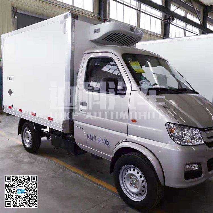 长安MINI-2.6米冷藏车.jpg