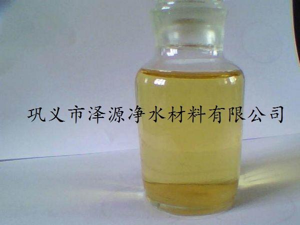 滾筒法優質聚合氯化鋁(PAC)3.jpg