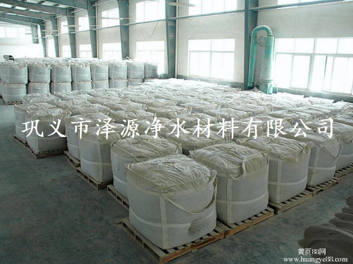 硫酸亞鐵(噸包).jpg