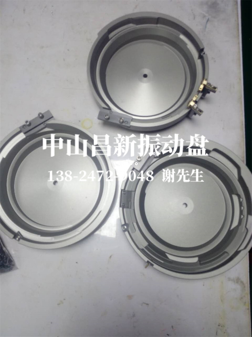 CNC铝盘3.jpg