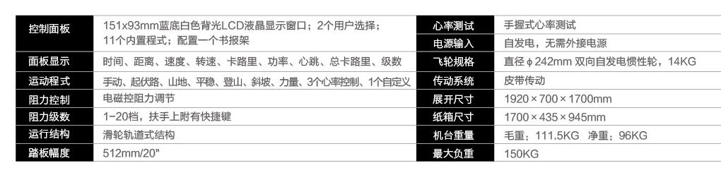 8906TW%E5%8F%82%E6%95%B0-09521638291.png