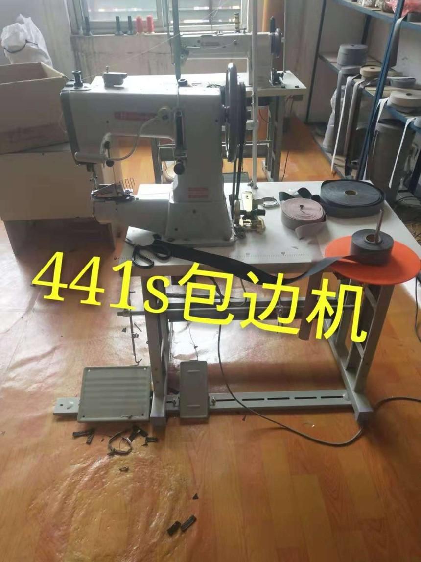 04c3932330afa899b8b469ae3b65112.jpg