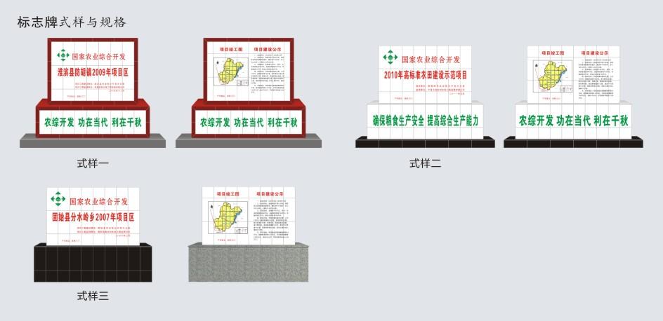 0产品类别农综开掌教发.jpg