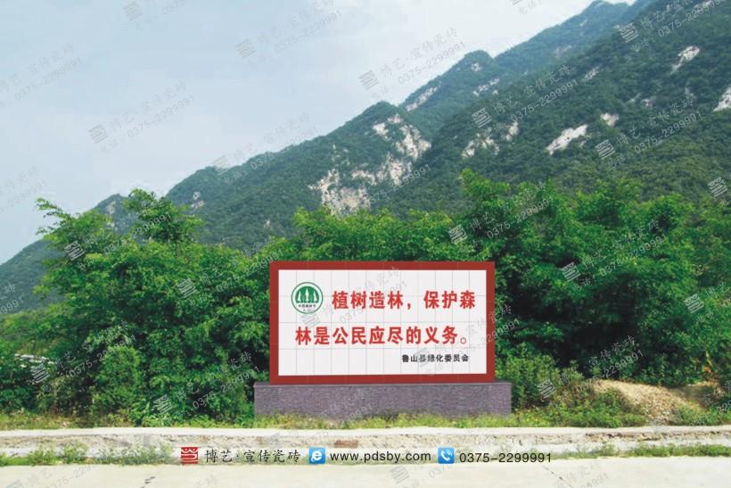 河南省平顶山市鲁山县 (3).jpg