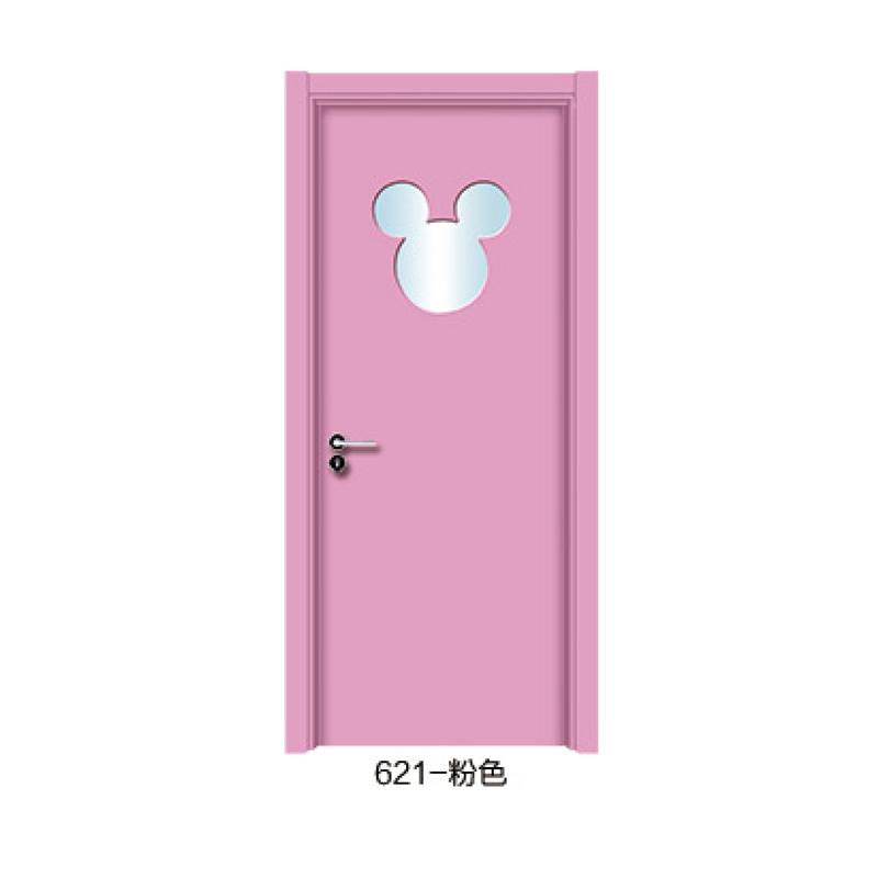 621-粉色.jpg