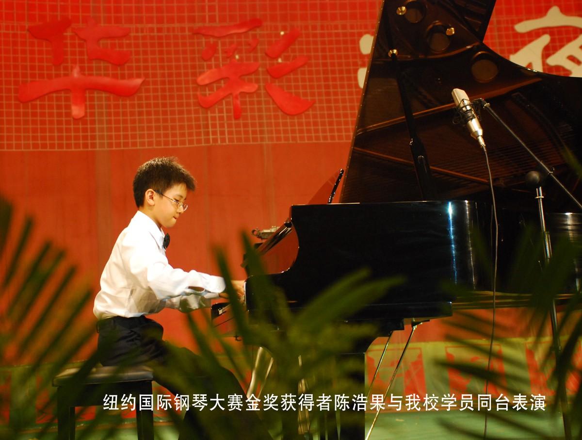 纽约国际钢琴大赛金奖获得者陈浩果与我校学员同台演出.jpg
