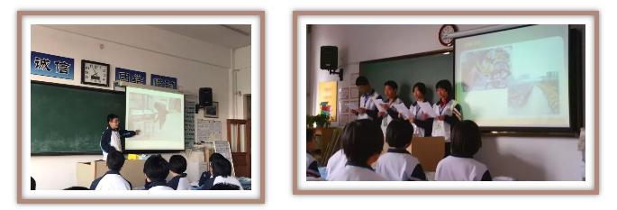 课前时政演讲.png