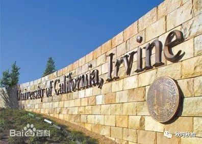 加州大学欧文分校.webp.jpg