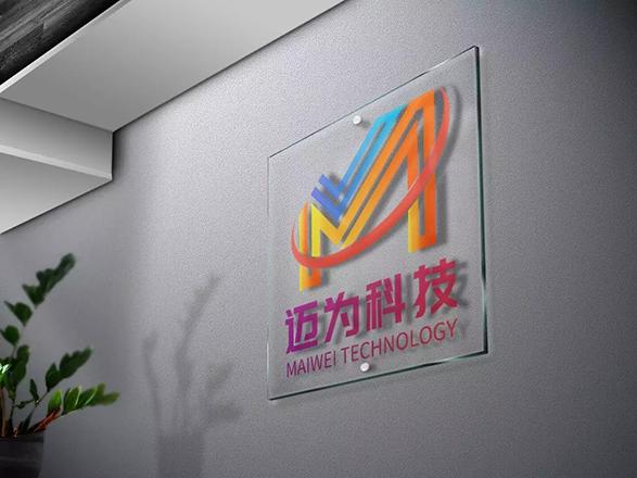 迈为科技Logo适用场景二