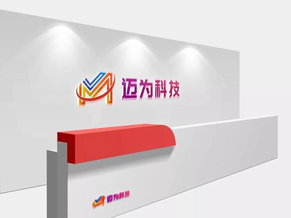 迈为科技Logo适用场景三