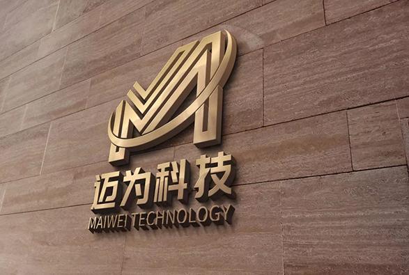 迈为科技Logo适用场景五