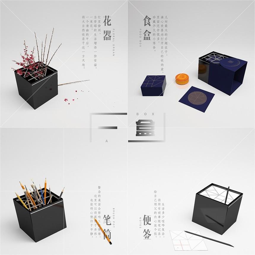 一盒2.jpg