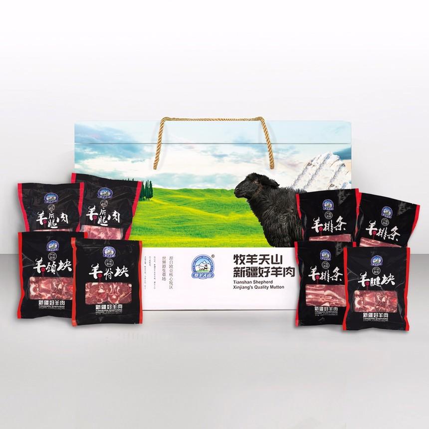 产品+包装4公斤-黑羊.jpg