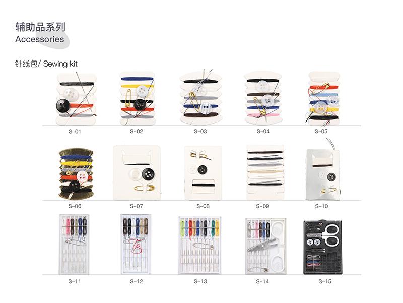 针线包-01-1.jpg