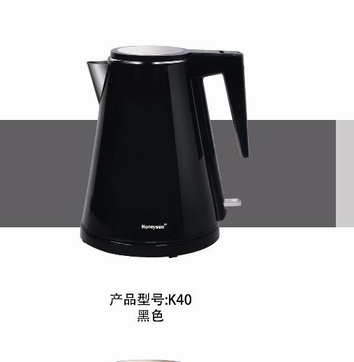 K40黑色.png