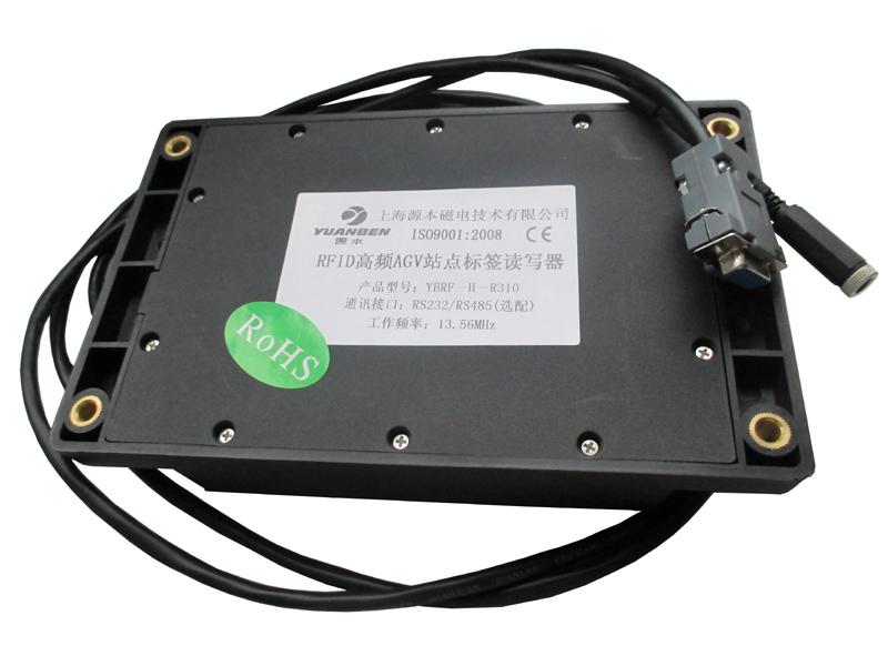 24.13.56MHz高频RFID读写器(黑色)-2.jpg