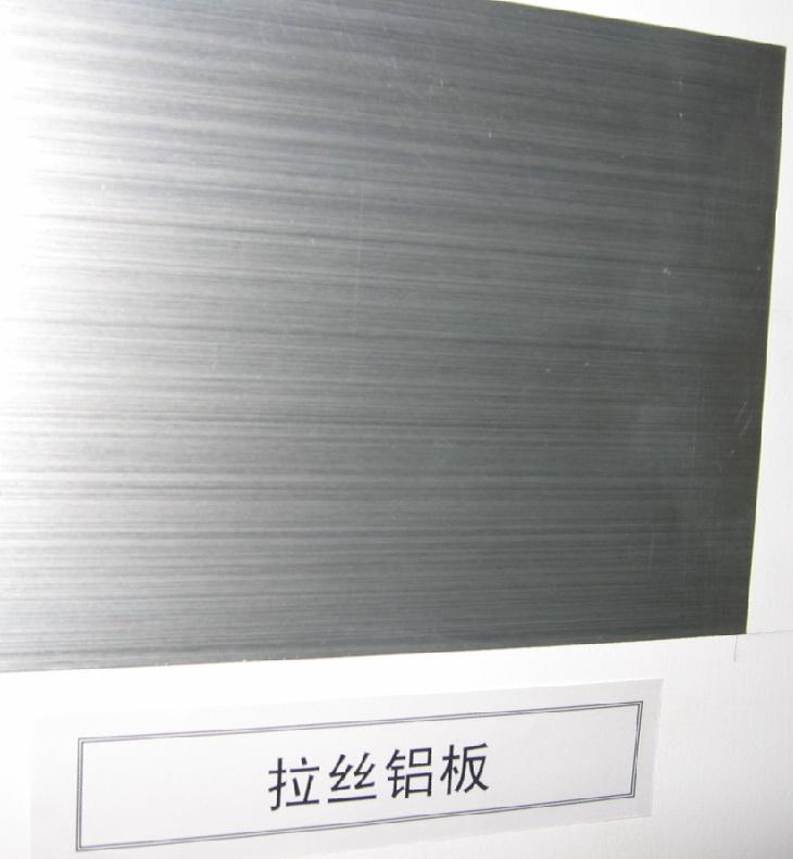長絲鋁板.jpg