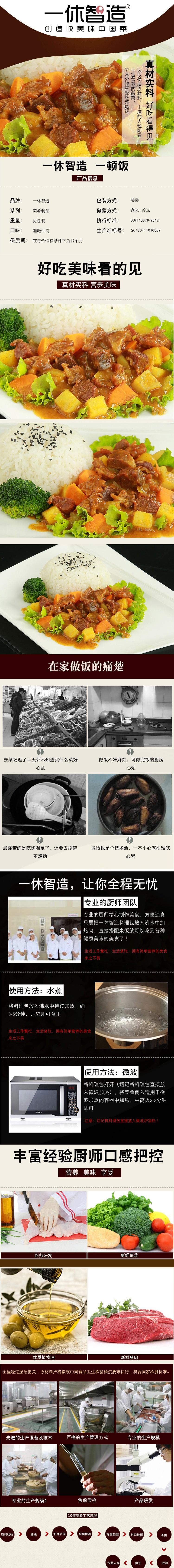 咖喱牛肉.jpg