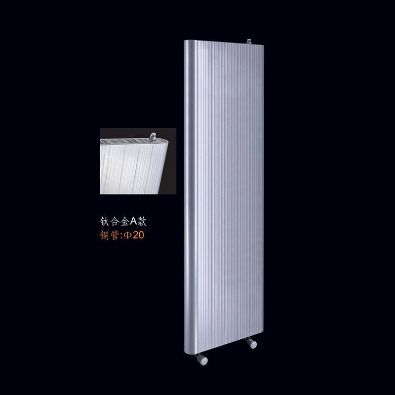 钛合金A款散热器.jpg