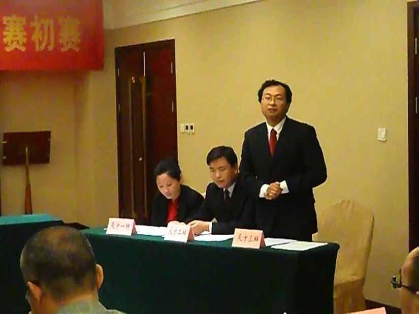 我所组织辩论队参加《杭州市首届律师事务所辩论大赛》.jpg