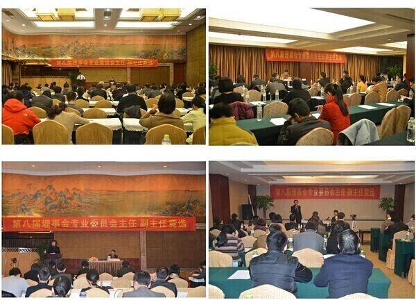 我所骆宝龙主任当选杭州市律师协会庭审技能专业委员会副主任.jpg