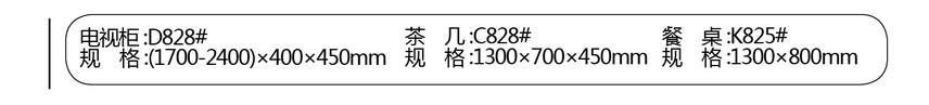 828xlcm.jpg