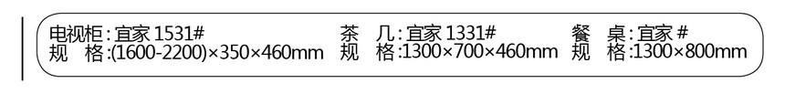 1531-1331cm.jpg