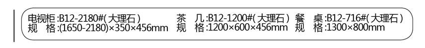 B12xlcm.jpg