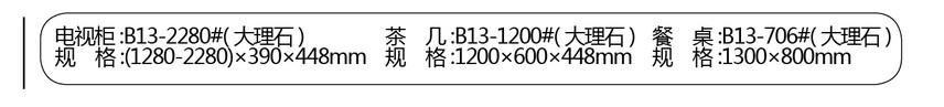 B13cm.jpg