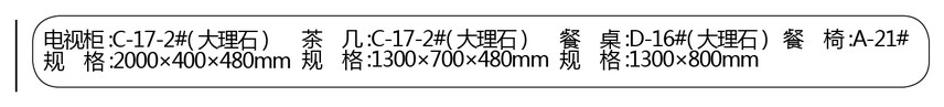 C17系列cm.jpg