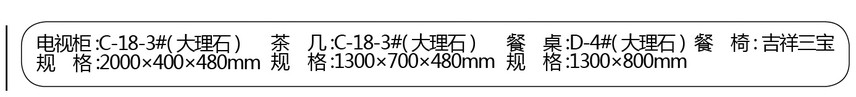 C18xlcm.jpg