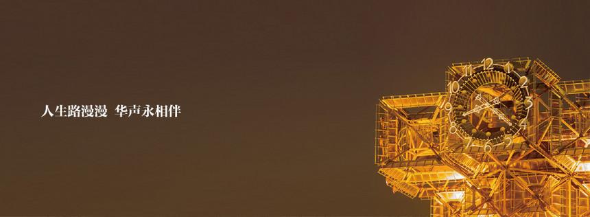 建筑钟表 (2).jpg