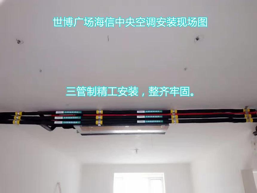 世博广场中央空调安装案例
